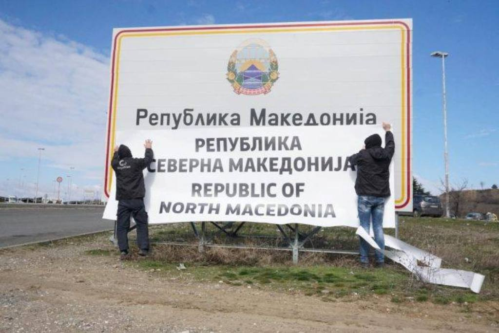 "Sign with ""Republic of North Macedonia"" on it is put up on the border with Greece"