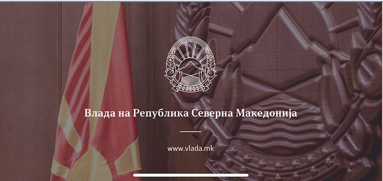Οι αλλαγές που φέρνει το νέο όνομα «Δημοκρατία της Βόρειας Μακεδονίας»