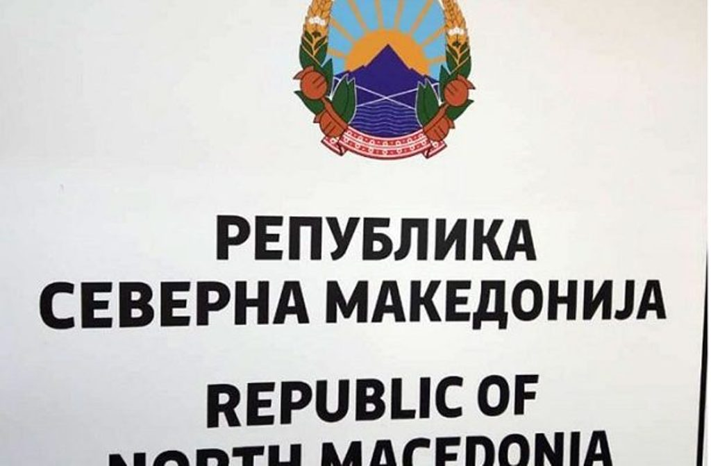 """Republic of North Macedonia"" comes into force, these are some of the changes that will be made"