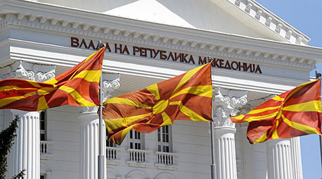 The new country name comes into effect, government in Skopje removes the old signs