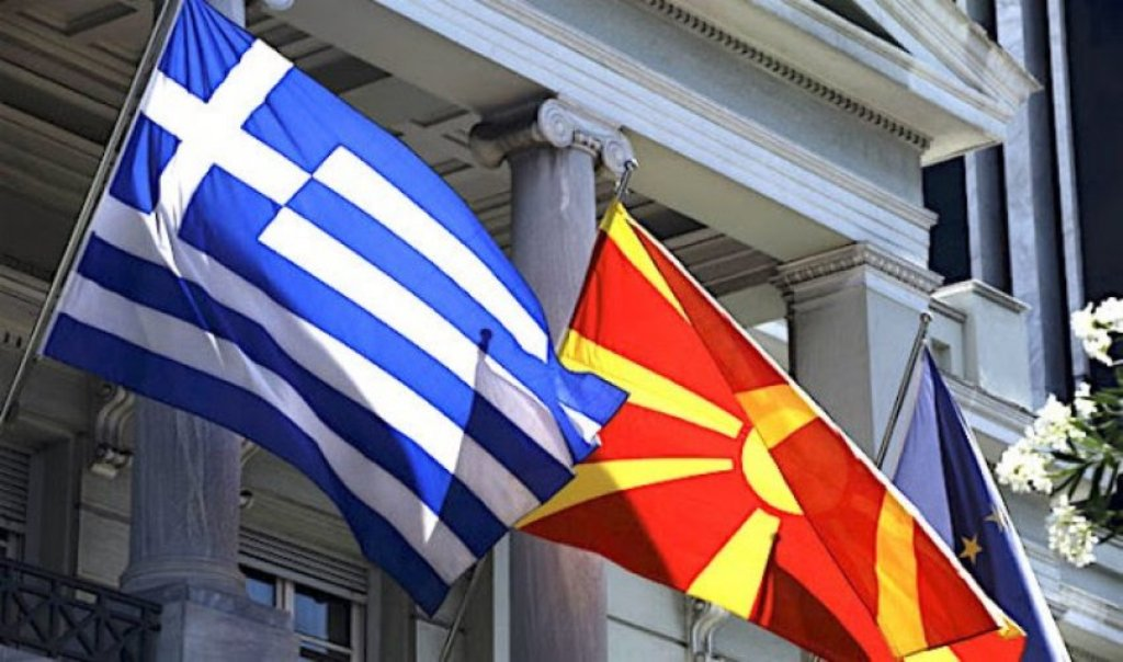 FYROM's government decides to open its embassy in Athens and a consulate in Thessaloniki