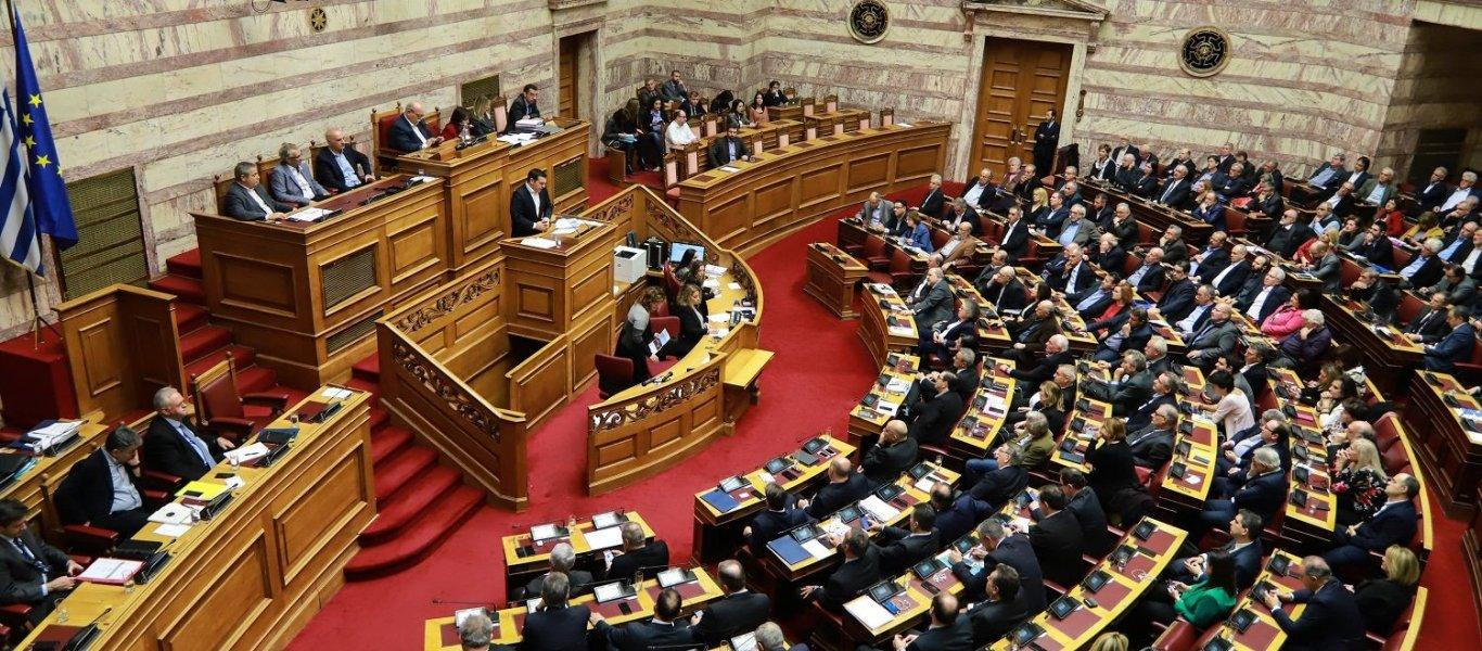 Greek parliament to ratify North Macedonia's accession to NATO on Friday
