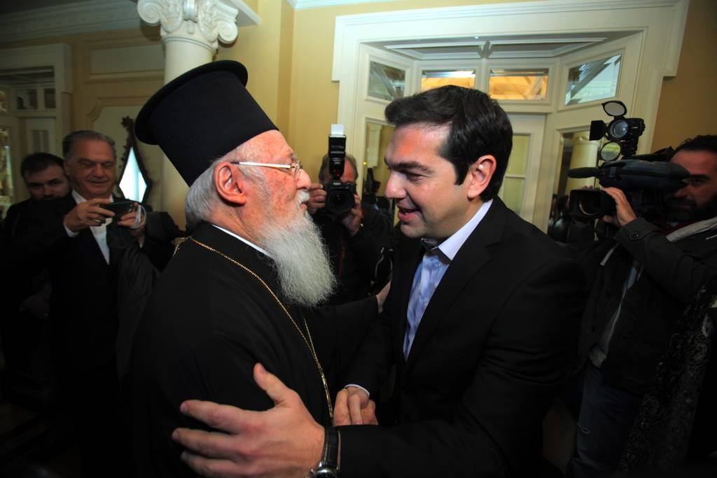 The Theological School of Halki and the first visit of a Greek Prime Minister