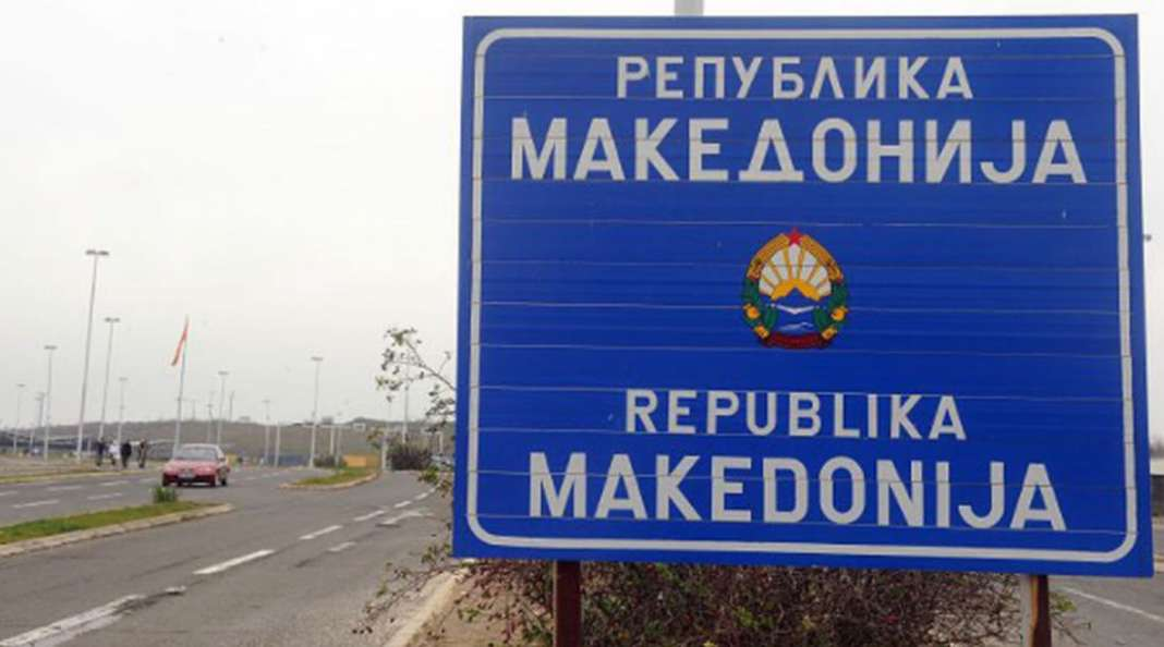 Preparations under way to change public signs in North Macedonia