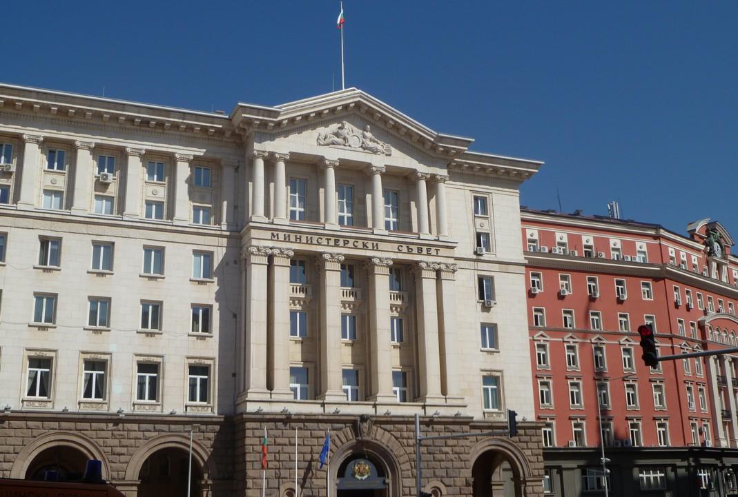 Bulgaria's government approves fYRO Macedonia's Nato accession protocol