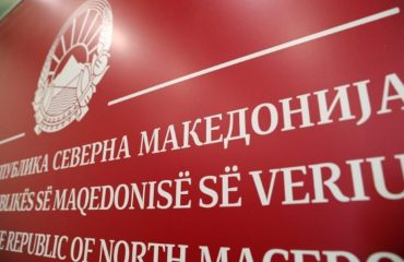 Government in North Macedonia decides to change the names of 136 institutions in the country
