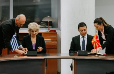 Greece-North Macedonia sign agreement on the opening of a border crossing in the Prespes region