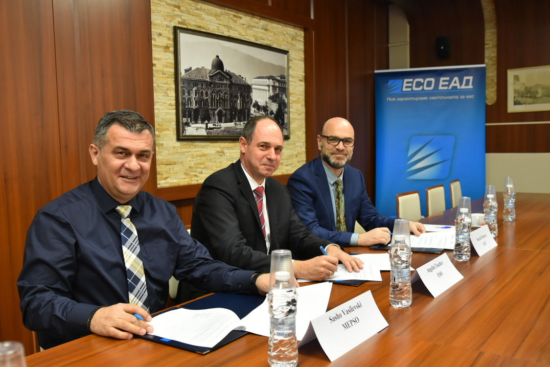 Energy operators of Bulgaria, North Macedonia, Albania sign MoU on energy market in SEE