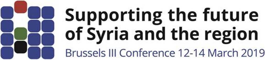 Katrougalos will visit Brussels for the conference on the Syrian future