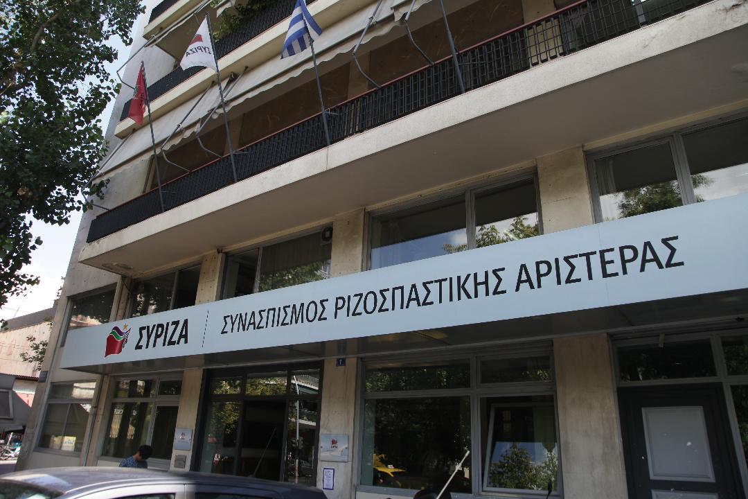 """Green light"" for the first SYRIZA MEPs"