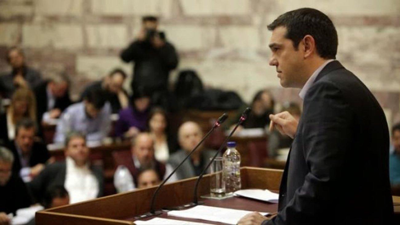 Cipras za ranu otplatu MMF-a