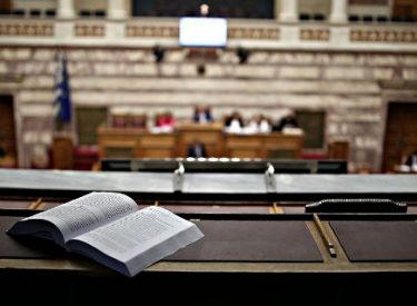 Greece: The next House has the final say on the Constitutional Review