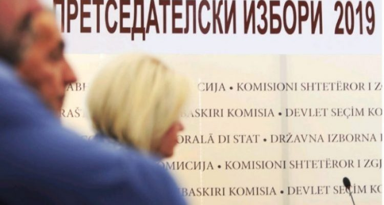 Will the presidential elections in North Macedonia be successful?