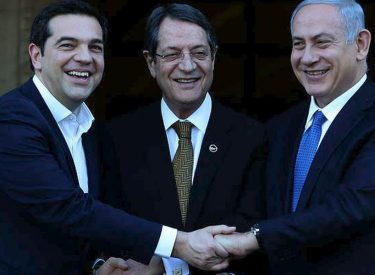 What will be discussed in the Greece-Cyprus-Israel Tripartite Summit