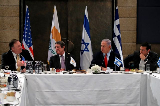 Joint Statement of Cyprus-Greece-Israel-USA, after the 6th Tripartite Summit with the participation of the US Secretary of State in Jerusalem