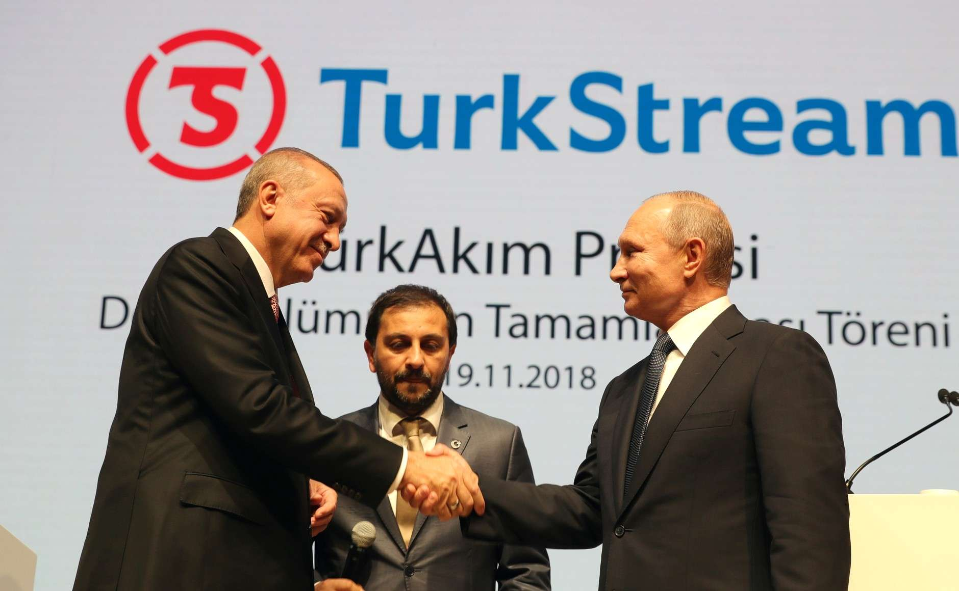 The Turkish Stream pipeline becomes one as its land and sea sections are joined
