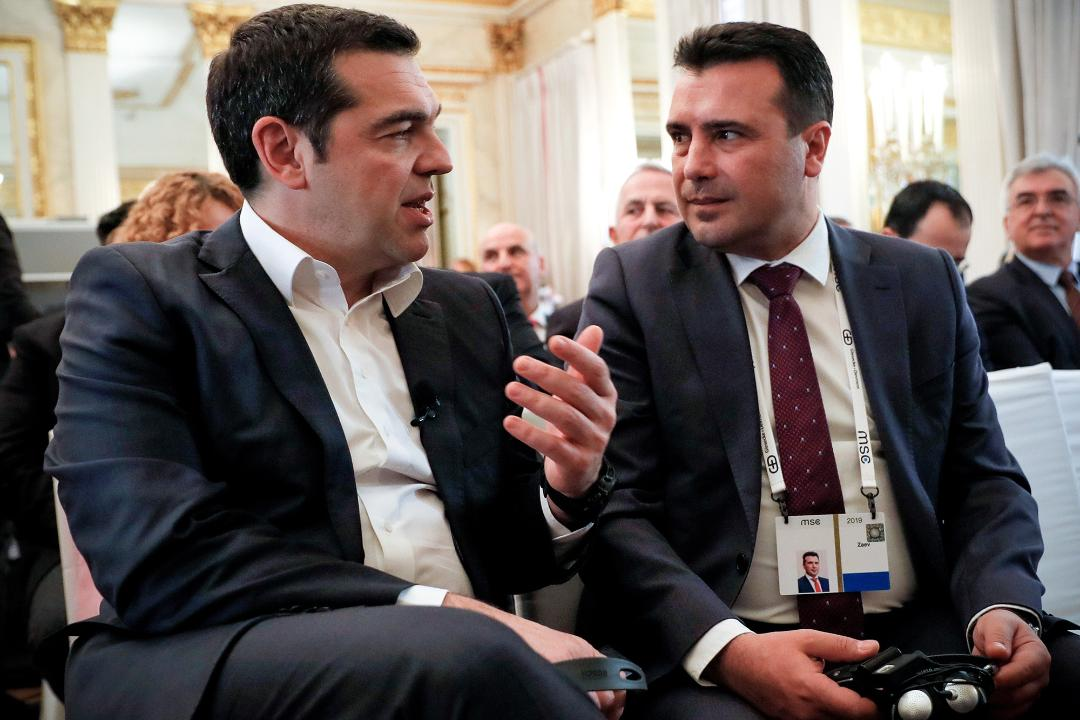 Alexis Tsipras in North Macedonia for the first time