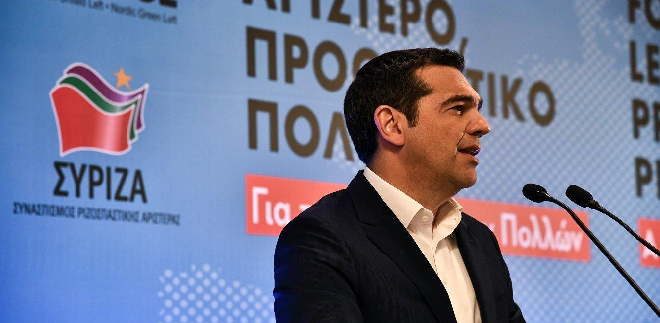 After the visit to North Macedonia, Alexis Tsipras confronted with the political challenges in Greece