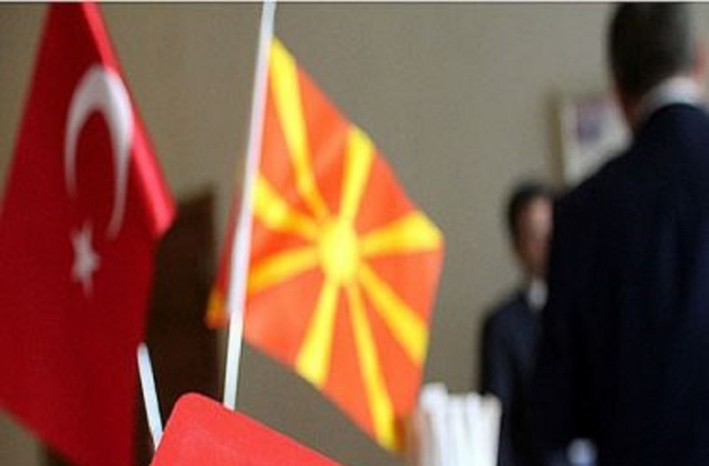 Turkey demands extradition of FETO members from North Macedonia
