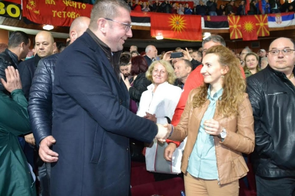 Debate over new country name continues in North Macedonia