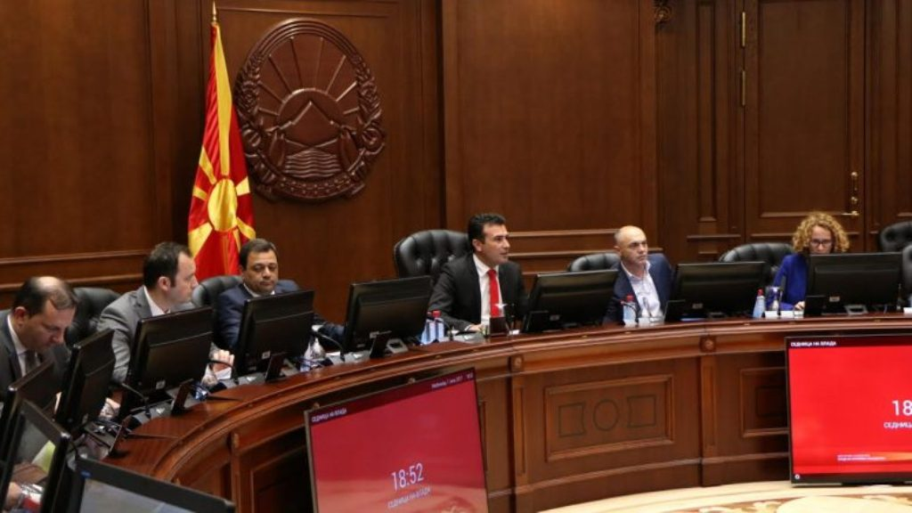 North Macedonia's Zaev is expected to shuffle cabinet