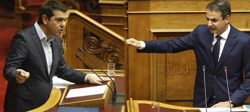 Tsipras-Mitsotakis clash in the House in the aftermath of the positive measures