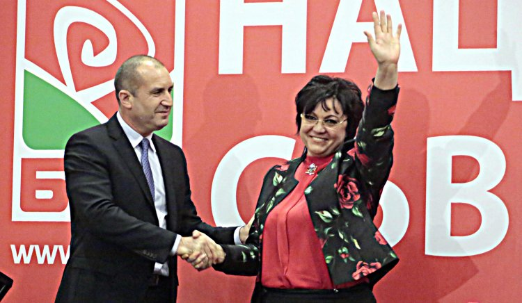 Bulgaria's European Parliament elections: Radev, socialists accuse GERB of using state money to campaign