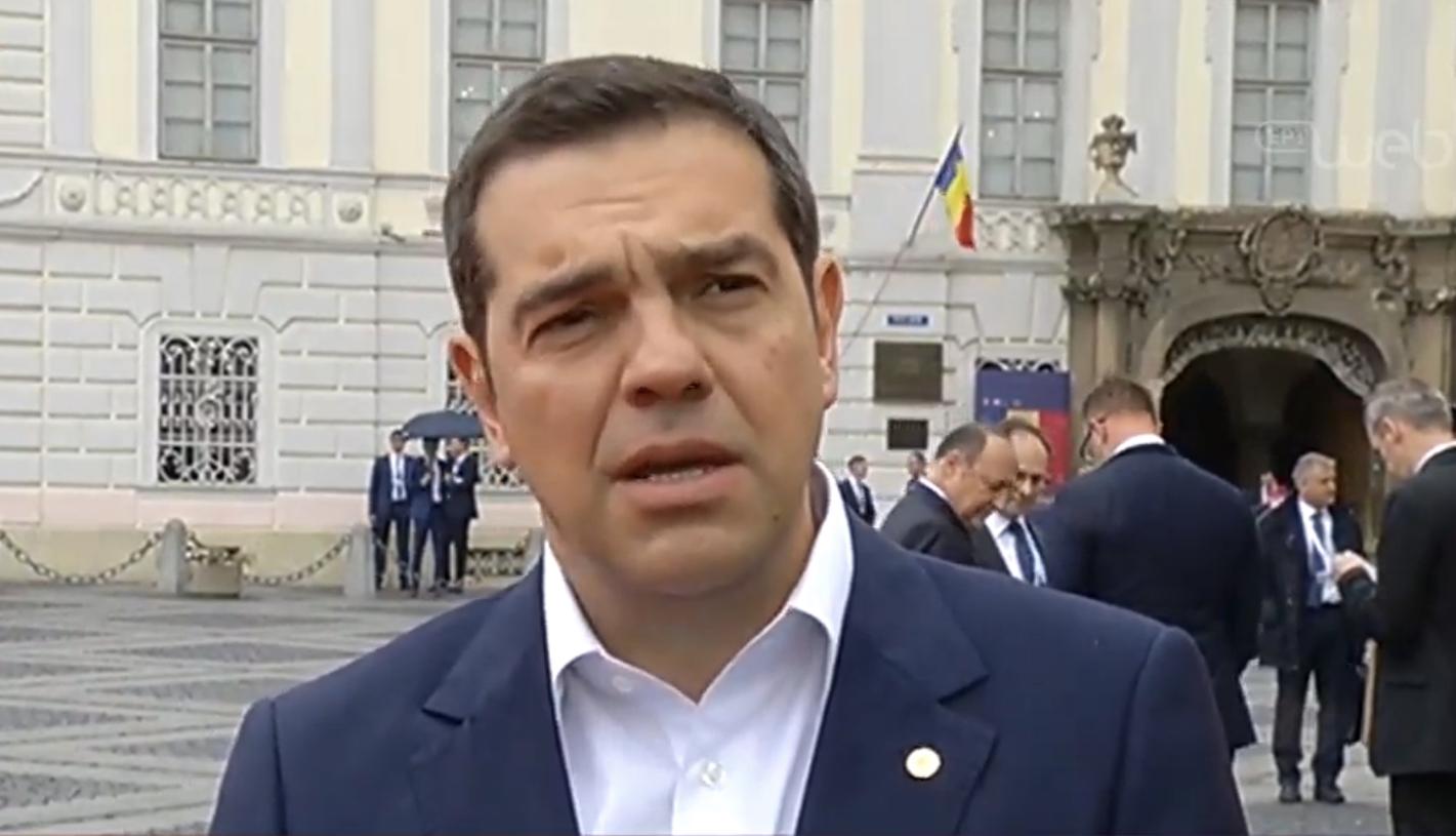 Tsipras: Europe's future passes through more social cohesion