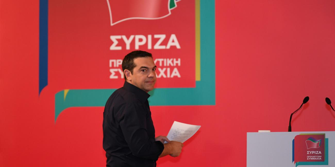 Tsipras determined to revamp SYRIZA party
