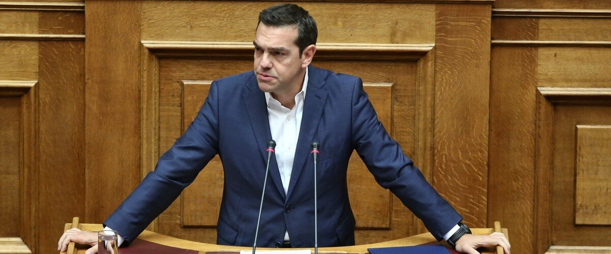 Budget Office: Tsipra's measures are positive for the economy