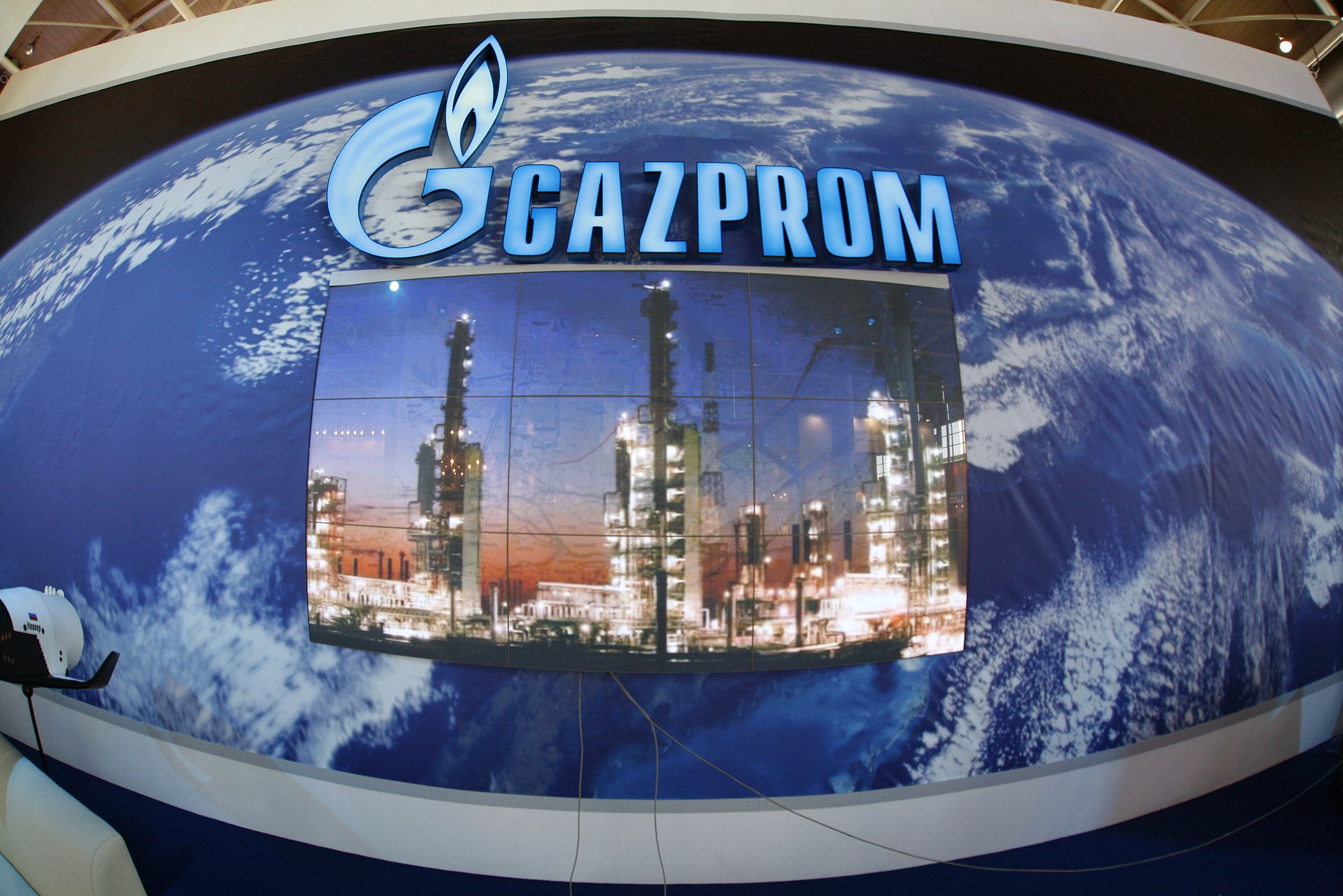Greece asks for better prices from Gazprom