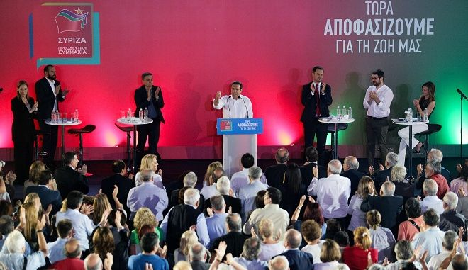 Pre-election period underway; Tsipras presents manifesto