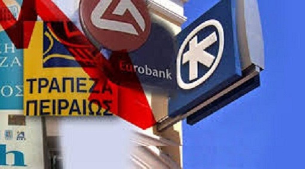 Greek banks are becoming independent from the Eurosystem