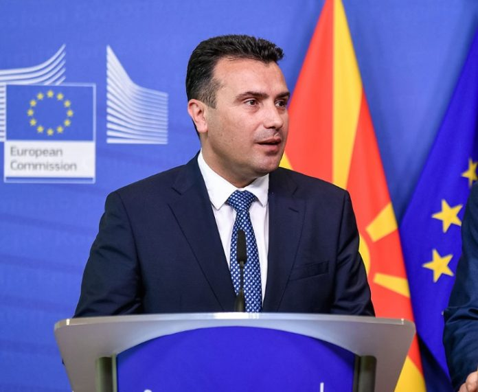 Zaev: NATO integration will have great positive effects on the security and prosperity of our country and region