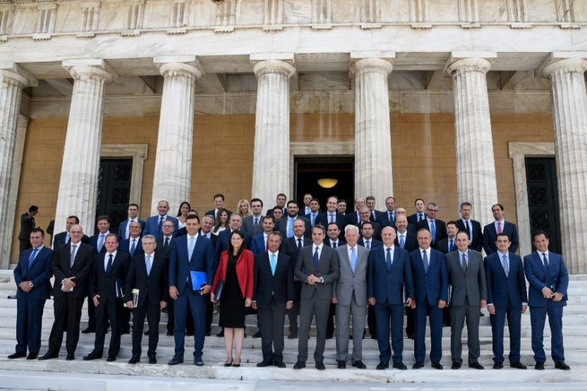 Taxation – investments – citizens' security the priorities of the Mitsotakis administration