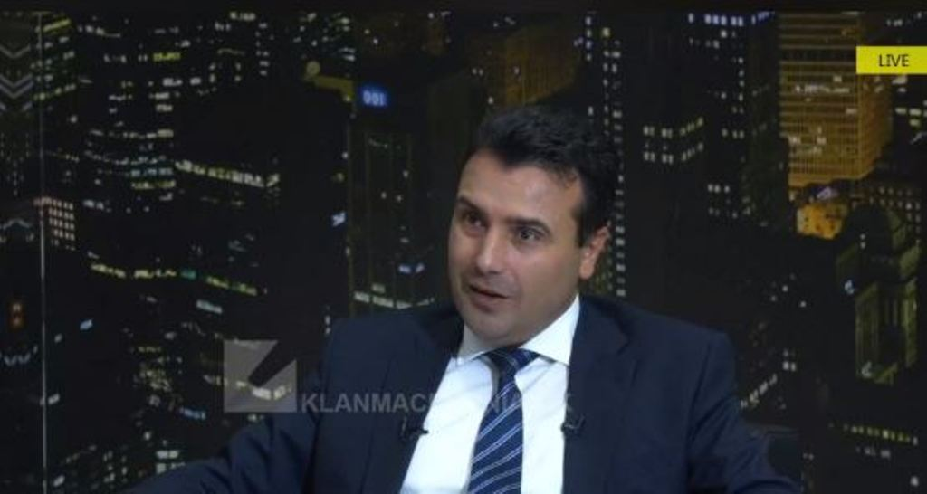 We expect strategic partnership with Greece to continue, says Zaev