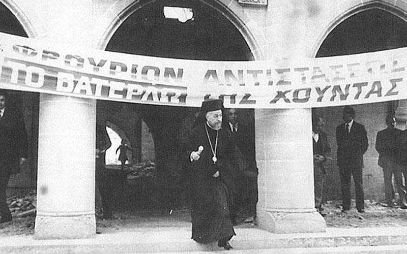 Cyprus: 45 years since the coup