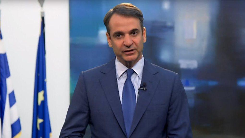 Guaido invites Mitsotakis to visit Venezuela
