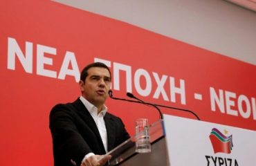 "SYRIZA's Central Committee calls for a ""reboot"""