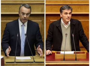 Staikouras, Tsakalotos row on taxation