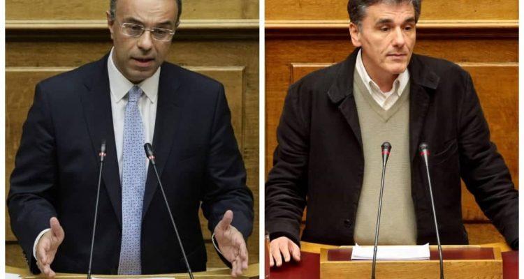 Staikouras, Tsakalotos row on taxation