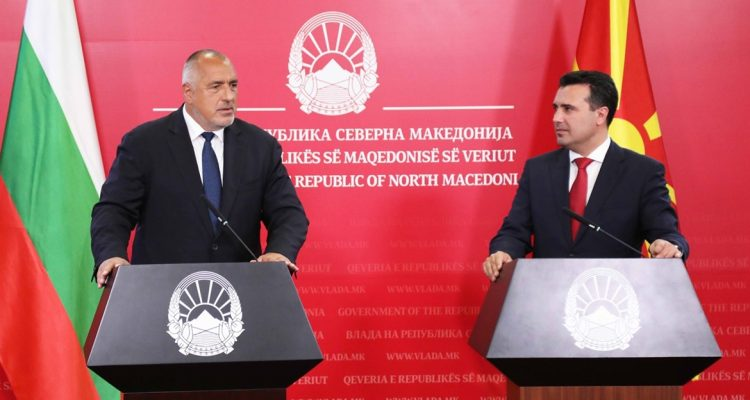 In Skopje, Bulgarian PM urges joint historical commission 'to work daily'
