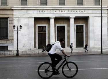How much did the banks' bail out cost Greece