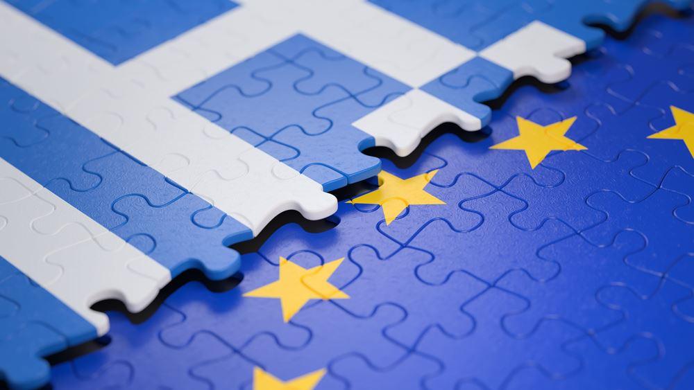 The Greeks appear pessimistic concerning EU's future