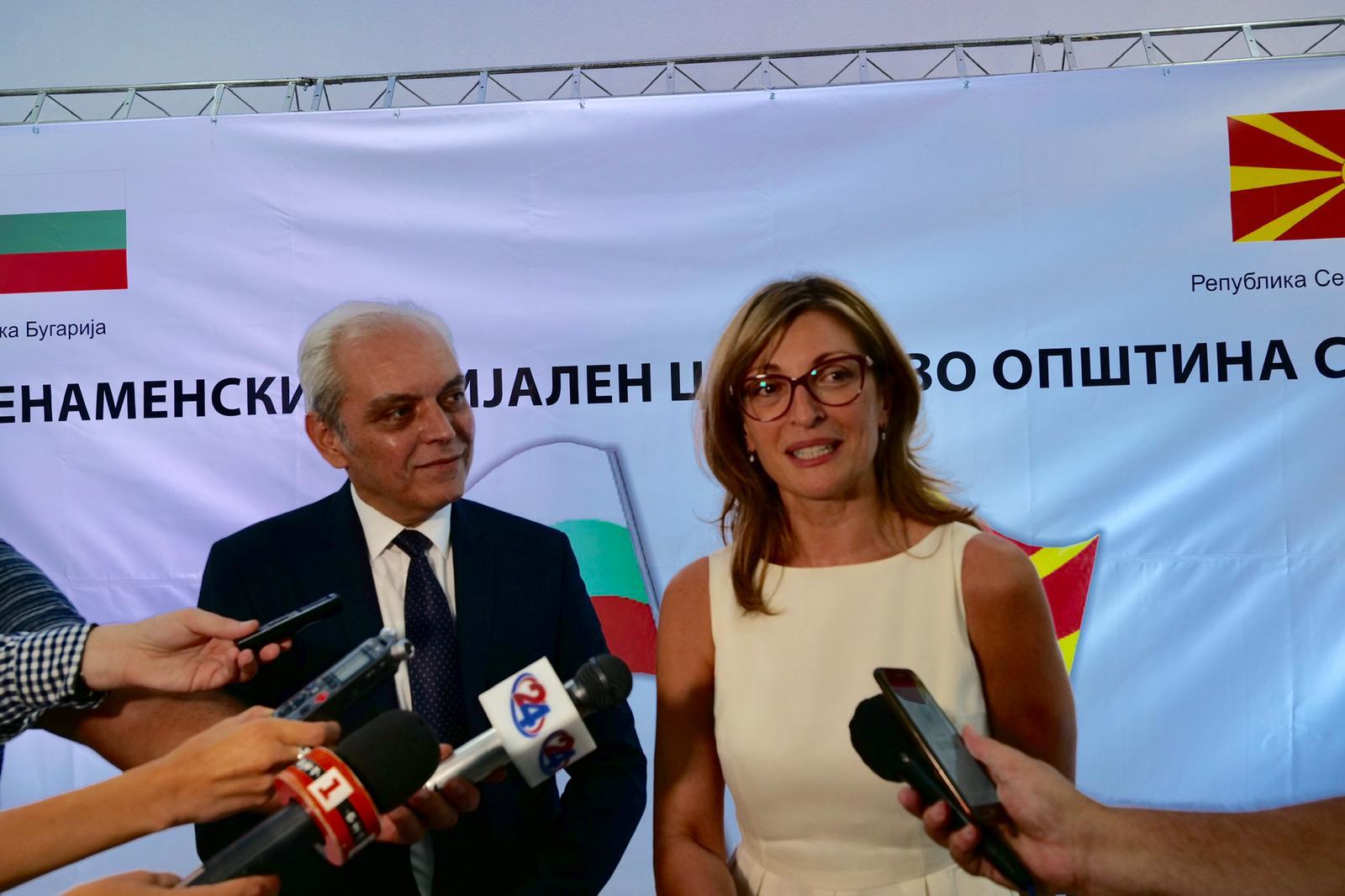 Bulgaria giving North Macedonia a million leva in development aid in 2019
