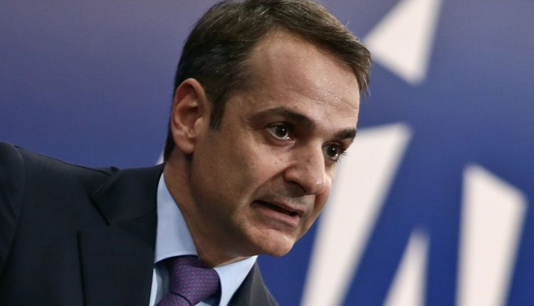 Reduction of surpluses and the Prespa Agreement not included in Mitsotakis' international agenda