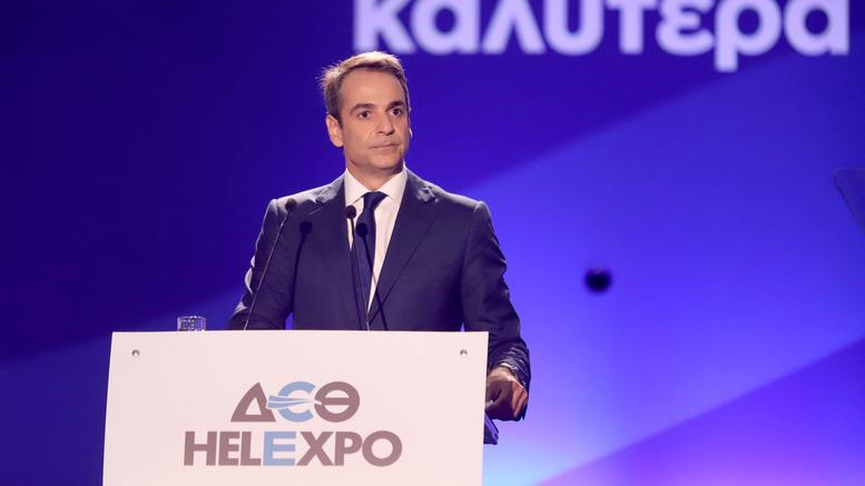Kyriakos Mitsotakis will be faced with the Prespa Agreement in Thessaloniki's International Fair