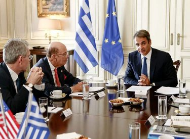 Mitsotakis, Ross discussed investments and cooperation