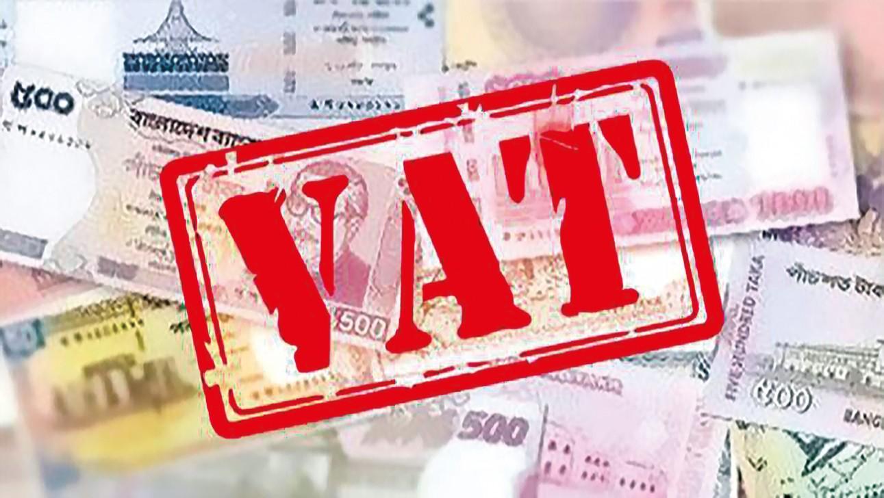 European Commission: Bulgaria had 625M euro 'VAT Gap' in 2017