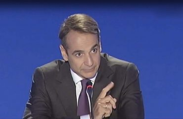 Kyriakos Mitsotakis: The Prespa Agreement can't change